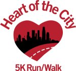 8th Annual Heart of the City 5K Run/Walk